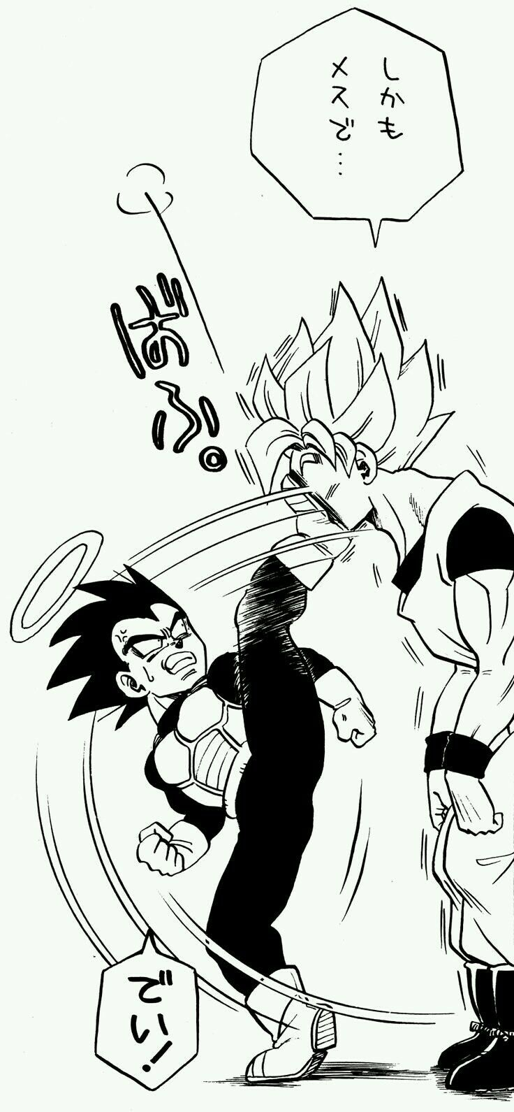 Pics Of Goku And Vegeta Fanfiction Fanfiction Amreading Books Wattpad Dragon Ball Super Art Dragon Ball Z Dragon Ball Image