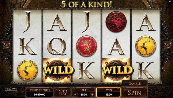 Реальные деньги в эпическом автомате Game of Thrones - http://777avtomatydengi.com/realnyie-dengi-v-epicheskom-avtomate-game-of-thrones