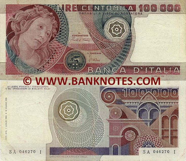 italy currency | Italy 100000 Lire 1978-1982 - Italian Currency Bank Notes, Paper Money ...