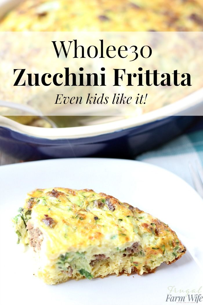 Even your kids will adore this whole30 zucchini frittata! Perfect for breakfast OR brunch!