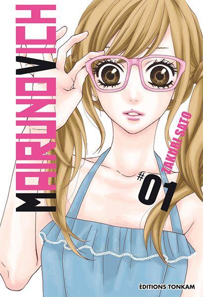 Sélection shôjo_ auteur : Zakuri Sato_ Mairu n'a rien pour plaire. Elle est le souffre-douleur du Lycée. Mais tout va changer le jour où elle va se faire relooker. Elle devient alors la fille la plus belle et la plus courtisée du lycée. L'heure de la revanche va t-elle sonner ?