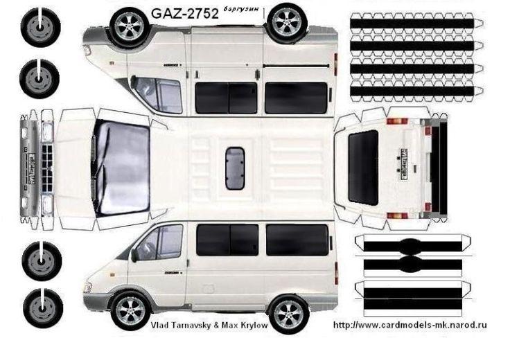 Результат изображения для бумажные модели ГАЗ 2752