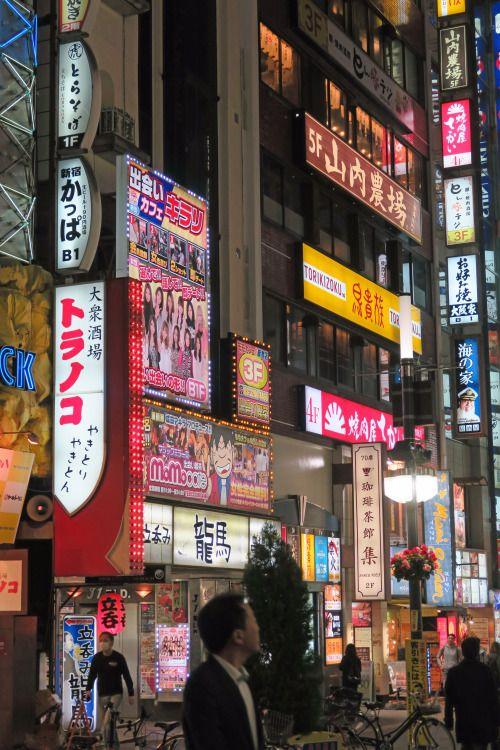 at night ,Shinjuku