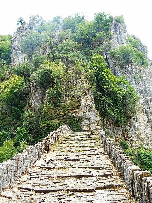 Old bridge, Koukouli, Zagori, Epirus, Greece