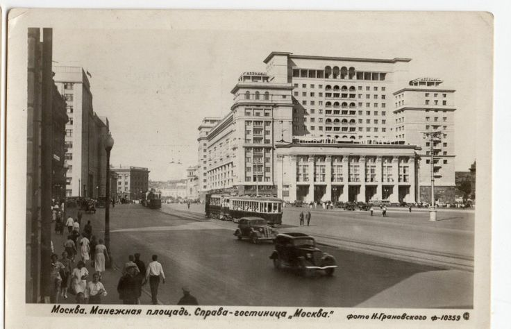 Hotel Moscow, Moscow, 1939.