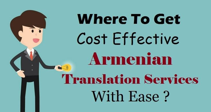 Where To Get Cost Effective #ArmenianTranslation Services With Ease ?  #Armenian #Language #Translation