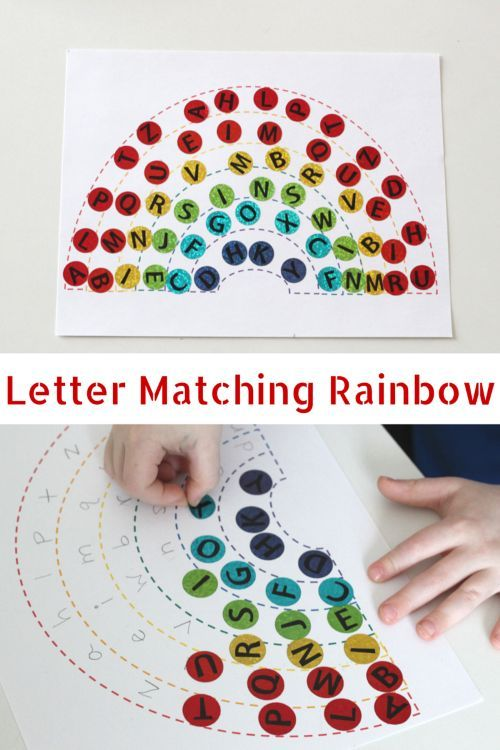 Alphabet Letter Matching Rainbow. Match uppercase letters to their lowercase match with this literacy learning activity!