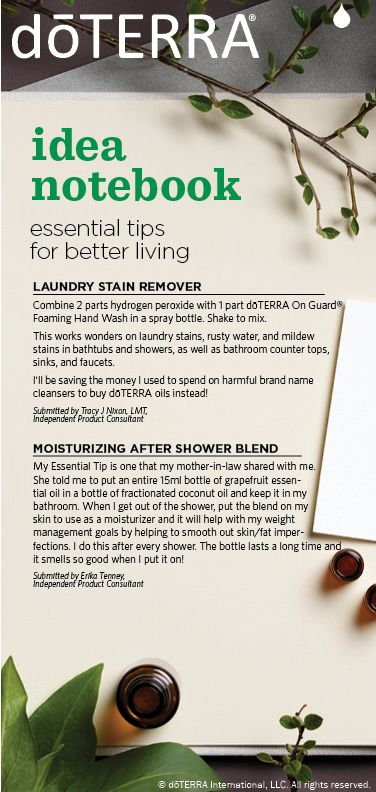 recipes for laundry stain remover made with  On Guard Foaming Hand Wash and a moisturizing after shower blend.