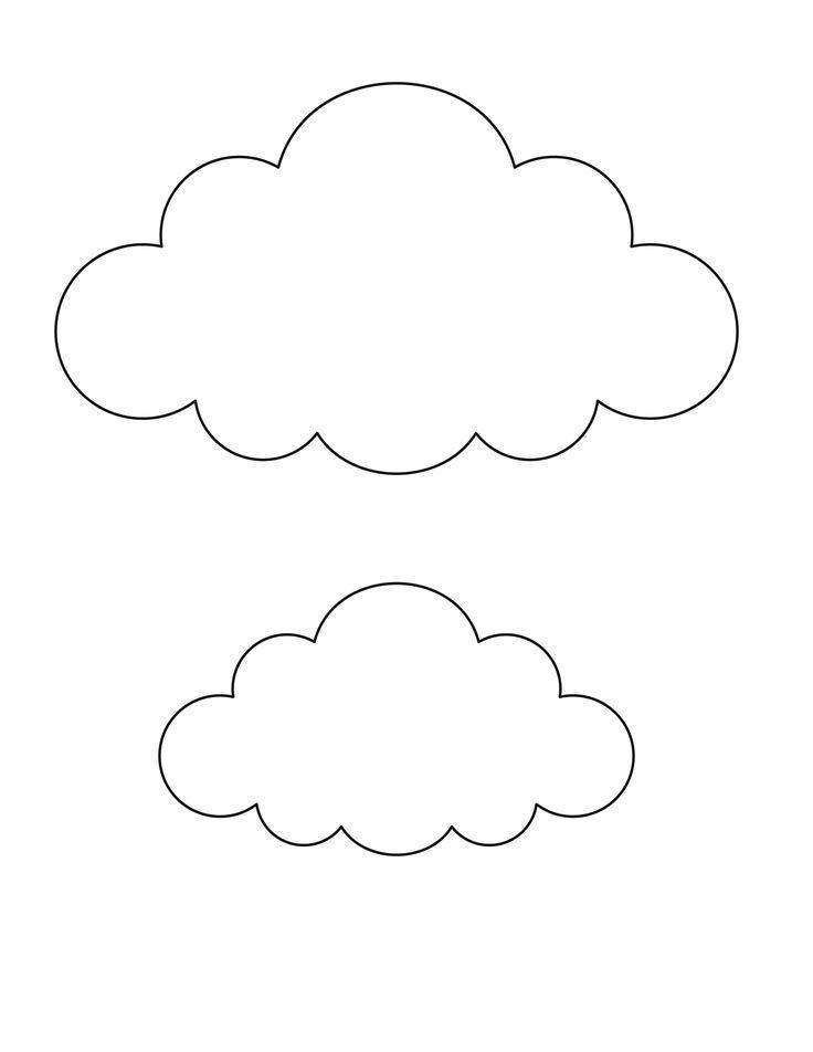 Картинки облаков вырезать