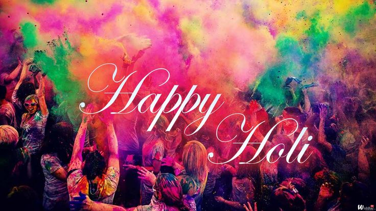 Greet your loved one's this holi with colorful and unique happy holi wishes for 2018. We have bring latest holi wishes in hindi only for you.