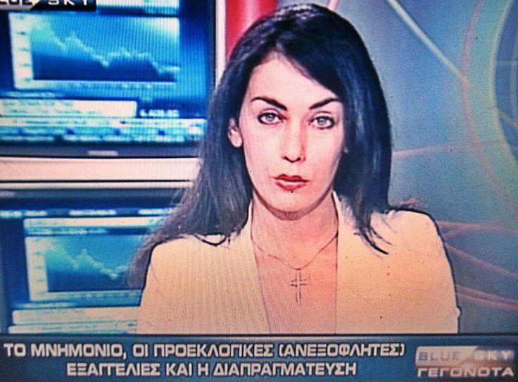 Blue sky tv news anchor