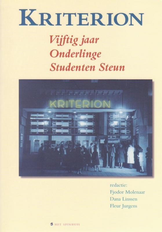 'Kriterion' | Amsterdam | BoekwinkelStip