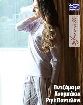 Πυτζάμα Γυναικεία Jeannette Χειμωνιάτικη - Στρας & Ριγέ Παντελόνι