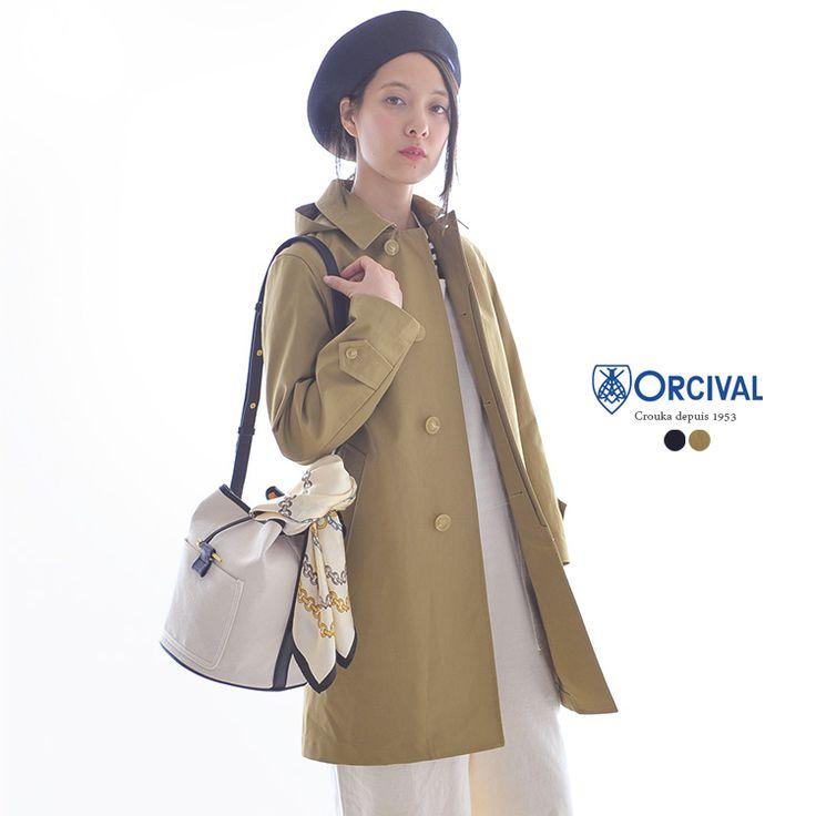 【楽天市場】ORCIVAL オーシバル/オーチバル ステンカラーコート フードコート ロングコート・rc-8785 【送料無料】【クーポン対象外】:Crouka(クローカ)