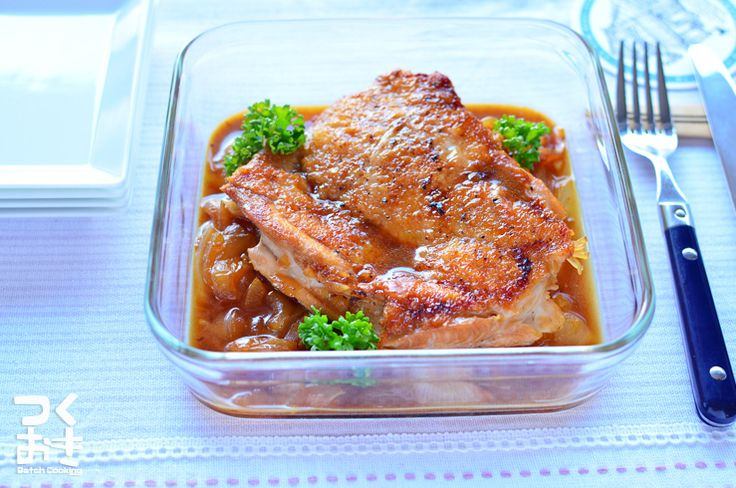 Chicken Thigh with onion sauce チキンソテーとオニオンソース