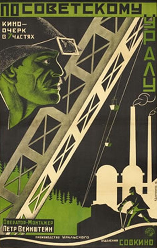 poster for documentary film Soviet Urals (1930s?)