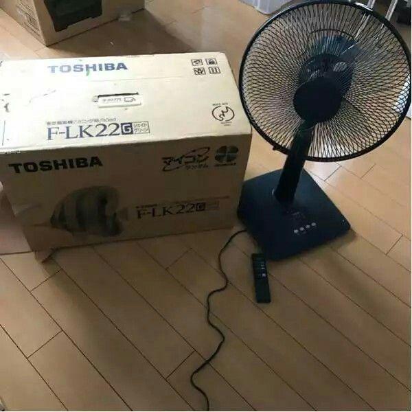 東芝扇風機 ホームスライド扇