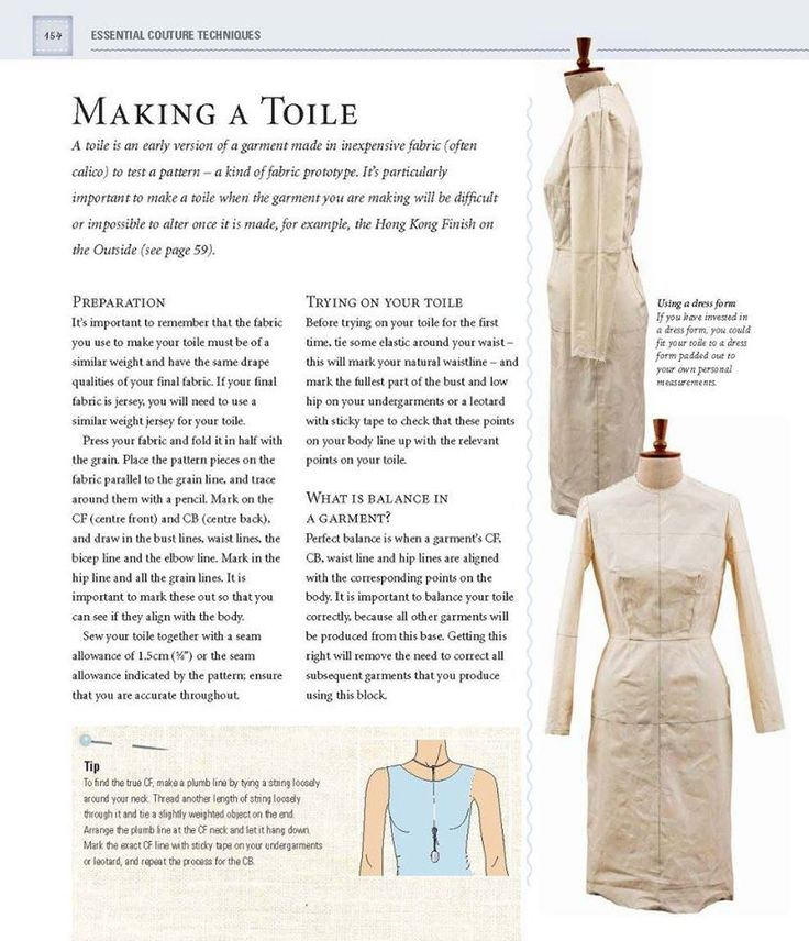 The Dressmaker's Handbook of Couture Sewing Techniques – 143 фотографии