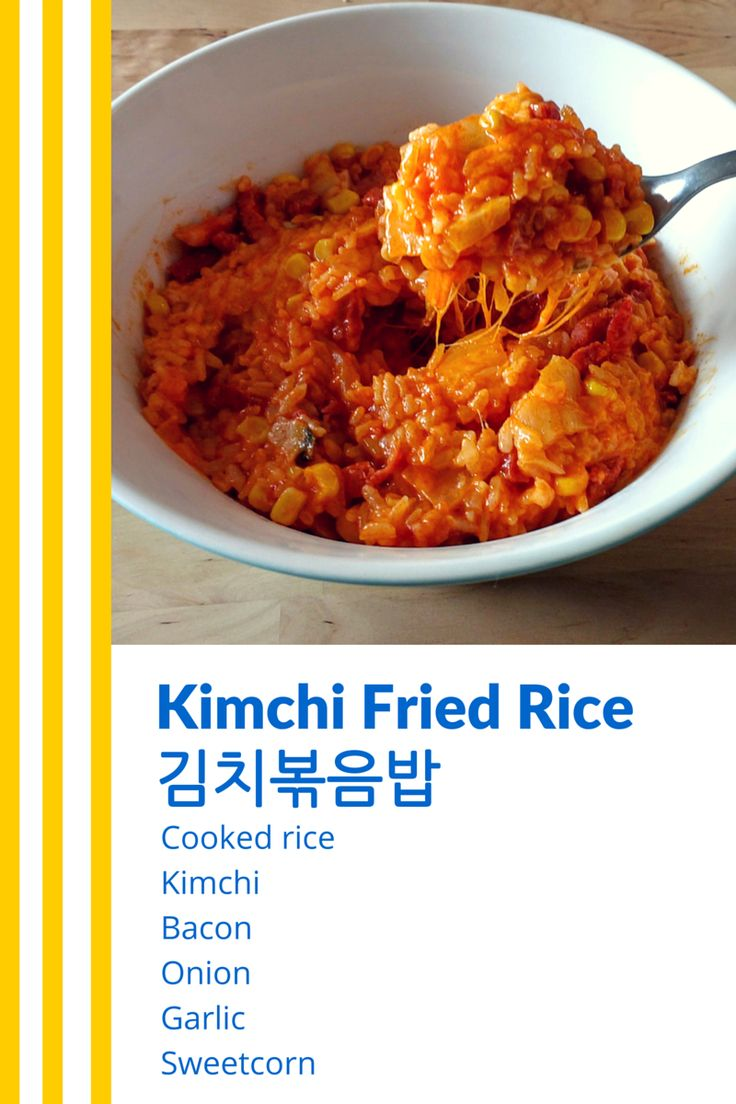 138 best delicious korean food recipes images on pinterest kimchi fried rice ingredient chart korean food recipeschartkimchi forumfinder Image collections