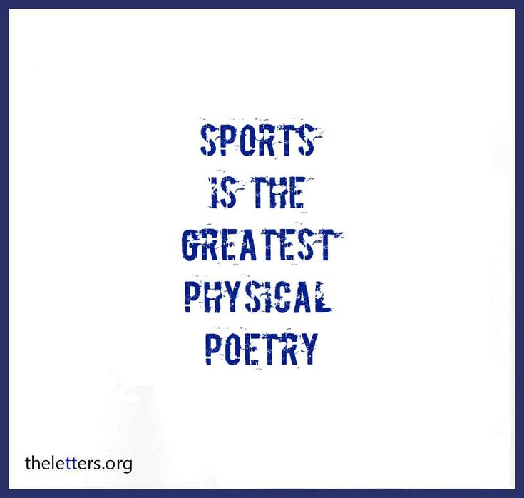 essay report sports day