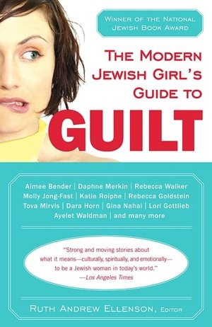 15 best gifts for the jewish dad images on pinterest bat mitzvah the modern jewish girls guide to guilt by ruth andrew ellenson jewish literature fandeluxe Images