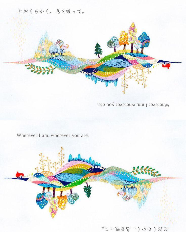 遠くも近くも区切りなく繋がっていて、私にとっての「遠く」はあなたにとっては「近く」かもしれない。 遠く近く、どこへでも行ける。 遠く近く、どこででも生きていける。 どこででもいつもの日常。深呼吸。