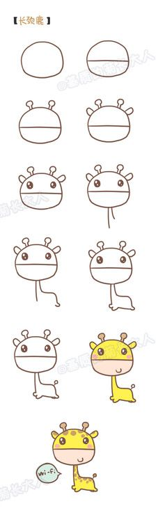Cute little giraffe drawing. I think anyone can do this!