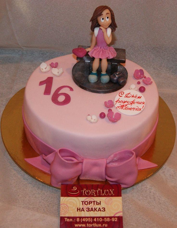 Детский торт на 16-летие.Вес 3 кг.