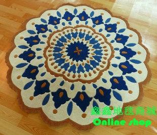 RMB 530 清仓!现货包邮 1.4*1.4米 田园 卧室地毯 纯羊毛 欧式 圆形 花朵-淘宝网