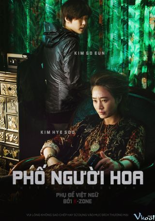 Phố Người Hoa - HD