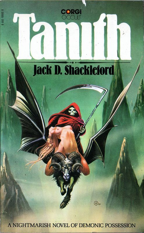 Tanith by Jack D. Shackleford. Corgi 1977. Cover art Chris Achilleos |