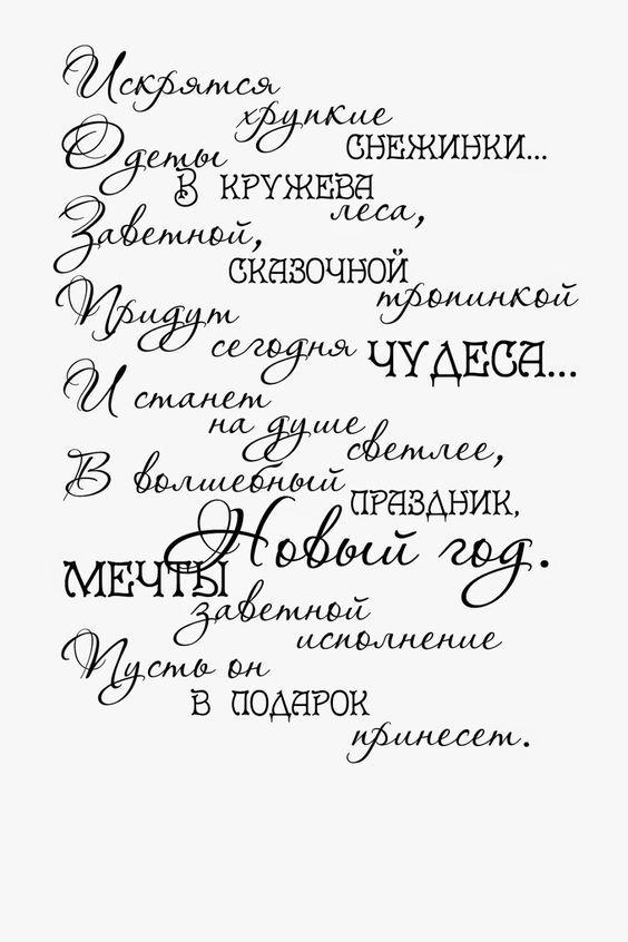 """ЛАВКА декора """"ПРОВИНЦИАЛЬ"""""""