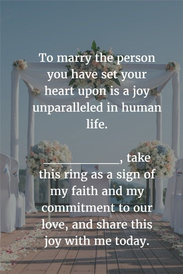 wedding ceremony wording samples%0A    Examples About How to Write Personalized Wedding Vows
