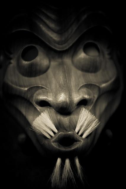 Carved Wood Mask ~ Japan