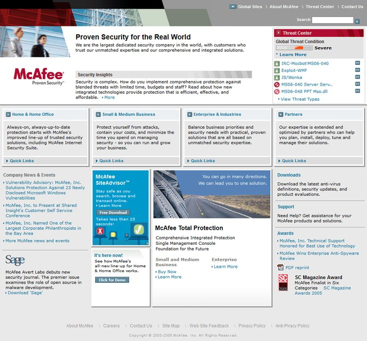 McAfee website in 2006