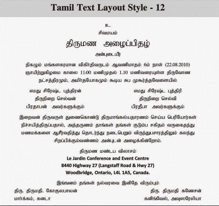 12 Fresh Sinhala Wedding Card Invitation Images Scroll Wedding Invitations Wedding Invitation Online Design Wedding Invitation Wording Templates