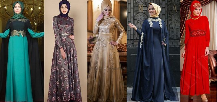 Islam is a religion where women are supposed to cover their bodies in a good manner that depicts the beauty of true women. While covering of body is said to