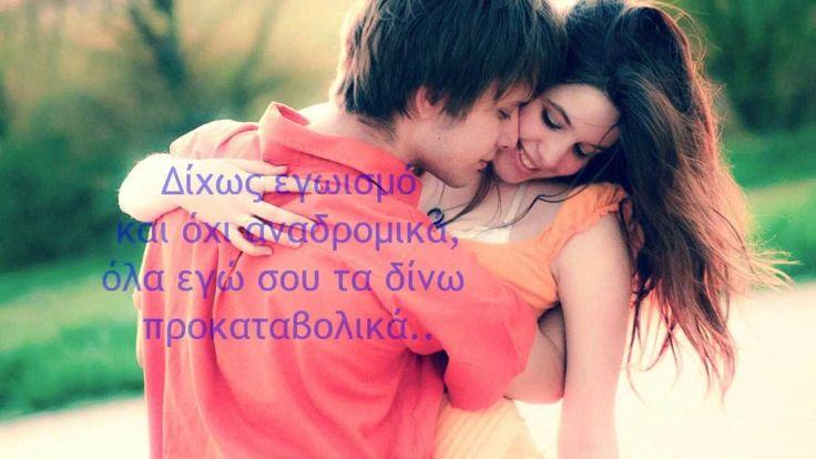 Αναδρομικά - Stavento ft. Alessandra Rassimov (στίχοι)