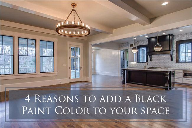 The Reasons You Should Use A Black Paint Color In Your