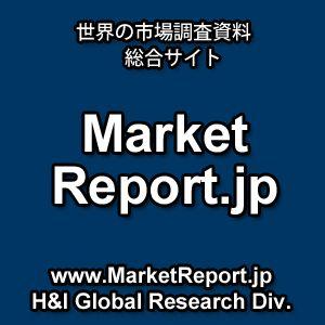 MarketReport.jp 「ジオポリマーの世界市場2015-2019」調査レポートを取扱開始   H&I株式会社   プレスリリース配信代行サービス『ドリームニュース』