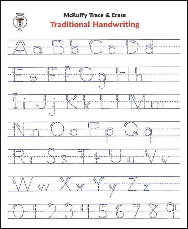 Free Printable Writing Worksheets Free Printable Alphabet Writing Worksheet Free Handwriting Worksheets Writing Practice Worksheets Alphabet Writing Worksheets