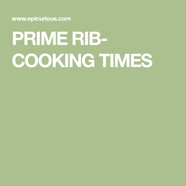 PRIME RIB- COOKING TIMES