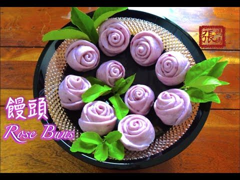 Steamed Pumpkin Flower Rolls Recipe 蒸金瓜花卷 | Huang Kitchen - YouTube