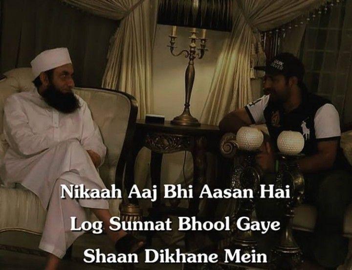 Quotes Nikah 1