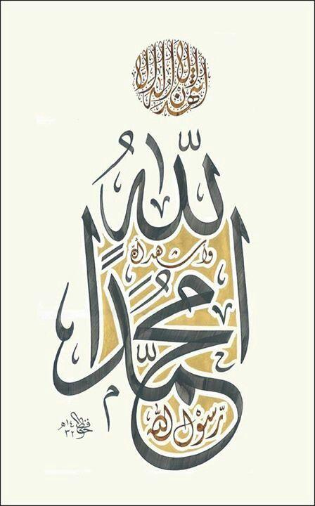 Alshihadah