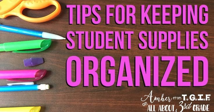 Pencils, Markers, Glue Sticks, Oh My! Student Supply Organization | All About 3rd Grade