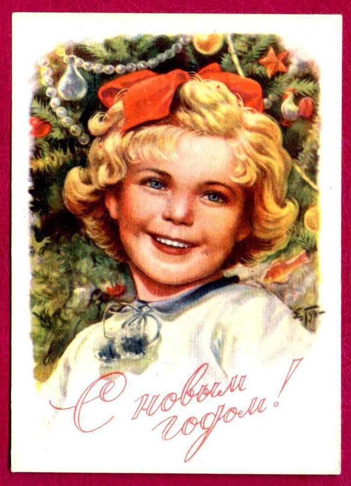 Веселые, открытки е гундобина