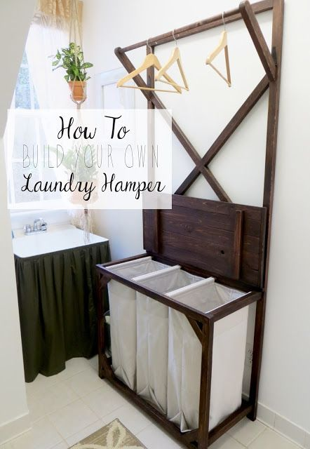 Diy Tutorial For Making Your Own Laundry Sorting Hamper Hanging Rod The Project Lady