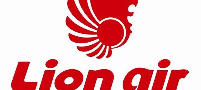 Sejarah Maskapai Lion Air