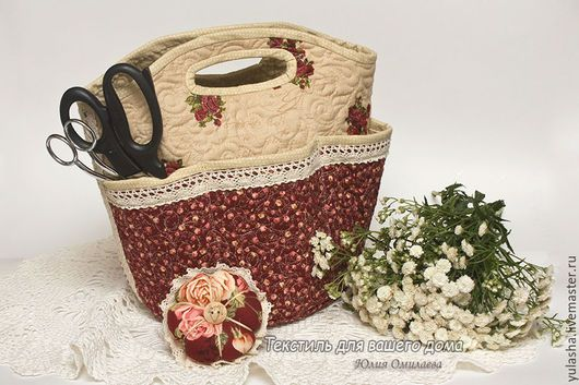 Текстильная корзинка для хранения рукоделия. Подарок женщине девушке девочки на день рождения на любой случай. Красивый подарок подруге маме свекрови Подарок на день учителя
